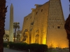 Luxor - Egypt - img_9459-cr2_
