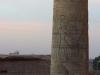 Kom Ombo - Egypt - img_9182-cr2_